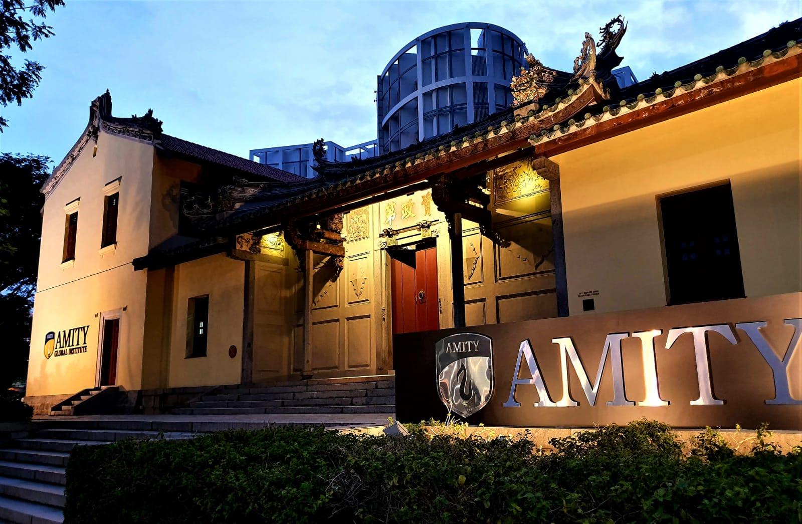 Amity Building 2